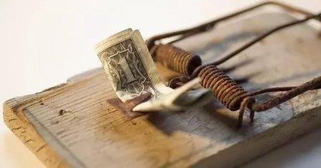Новая финансовая пирамида обещала казахстанцам бешеный доход