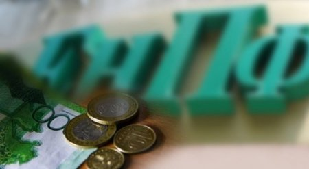 Общественный совет при ЕНПФ выступил против выделения 50 миллиардов