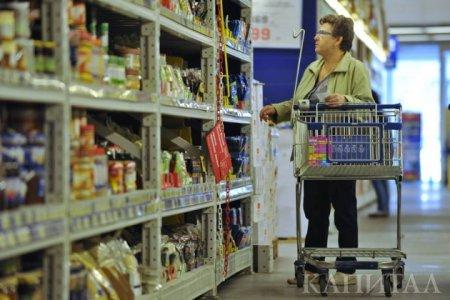 Установить предельные цены на продукты и лекарства предложили депутаты