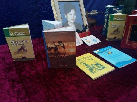 В Мангистау проводили в последний путь поэтессу Гульжауһар Сейтжан