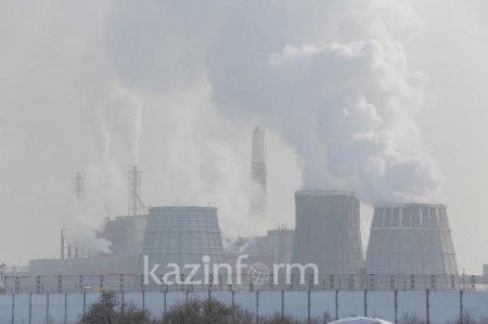 Казахстан вошел в десятку самых токсичных стран мира