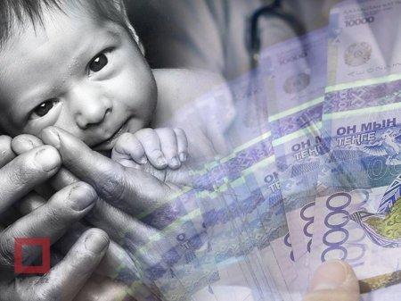 Выплаты за рождение ребенка увеличат на 20 процентов в Казахстане