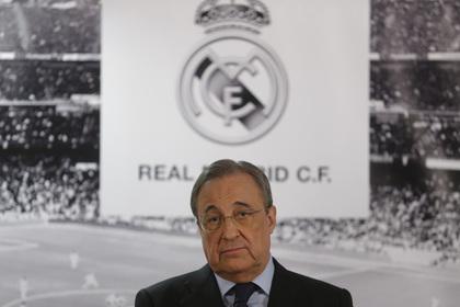 Президент мадридского «Реала» получил из Италии посылку с белым порошком