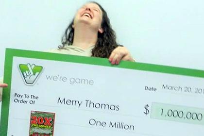 Американка учила подругу играть в лотерею и выиграла миллион долларов