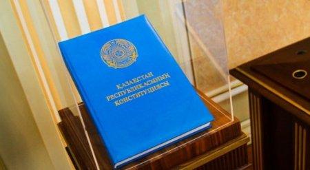Назарбаев: Изменения в 26 статью Конституции будем рассматривать позже