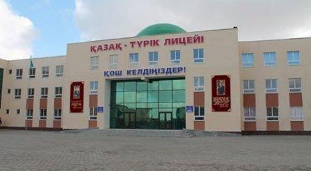 """Министерство сделало заявление по поводу """"казахско-турецких лицеев"""""""