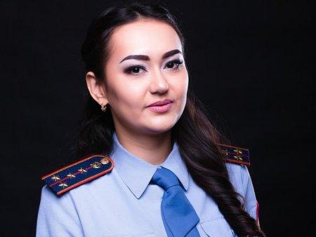 В полиции Казахстана выбрали самую красивую сотрудницу