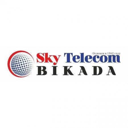ТОО «Бикада» (с торговой маркой Sky Telecom) сообщает своим абонентам