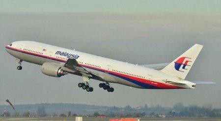 Лишний пассажир: Неожиданные подробности пропажи малайзийского Boeing