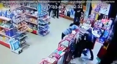 Нападение на супермаркет в Талгаре попало на видео: продавщица обезоружила грабителя