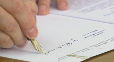 Назарбаев подписал закон о поправках в Конституцию