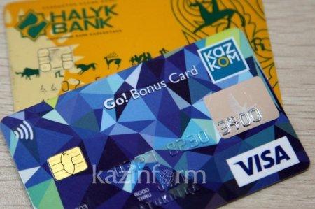 В Нацбанке прокомментировали потенциальную покупку Народным банком пакета акций Казкома