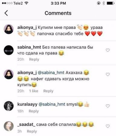 """Алматинка с """"купленными"""" правами сдала экзамен со второго раза - ДВД"""