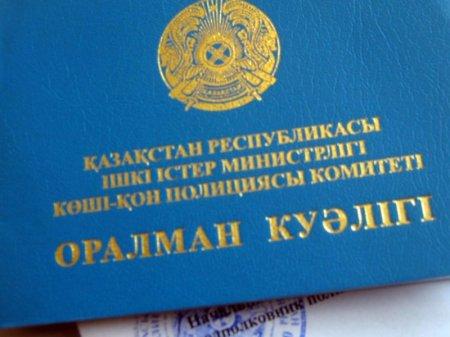 В восемь раз увеличился поток оралманов в Казахстан с 2015 года