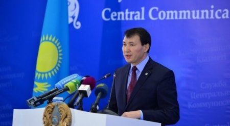 Шпекбаев назвал самые коррупционные госорганы