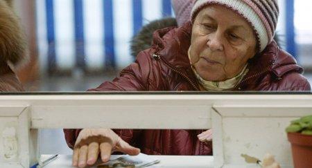 Казахстанцы смогут выбирать условия для размещения пенсионных накоплений