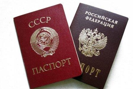 «Паспортная» провокация России — МИД Казахстана должен протестовать!