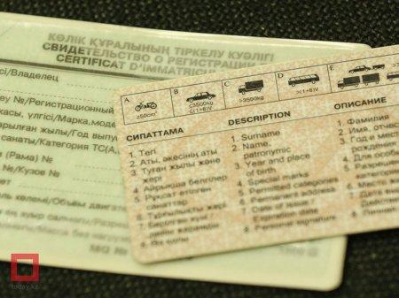 В МВД РК назвали статистику незаконной выдачи водительских прав