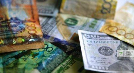 Позволить казахстанцам забирать часть инвестдохода со своих пенсий предлагает Нацбанк