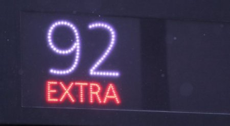 Минэнерго: Принимаются все меры для улучшения ситуации с бензином