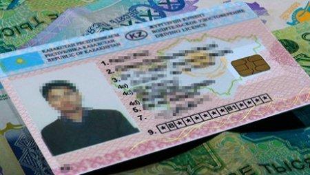 Почти половина опрошенных казахстанцев не отрицает покупку прав