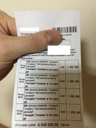 Казахстанец сделал ставки на несколько миллионов тенге на бой Головкин - Джейкобс