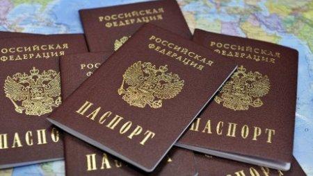 Более 37 тысяч казахстанцев получили гражданство России в 2016 году