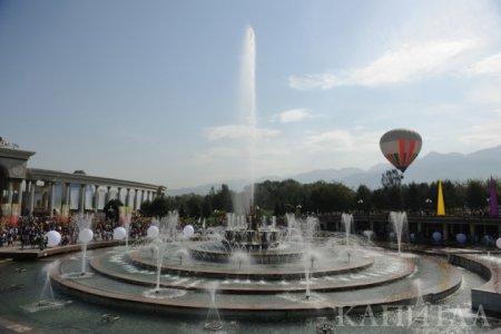 Алматы назван самым дешевым городом мира