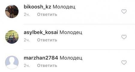 Поступок автолюбителя в Актау растрогал пользователей социальных сетей