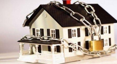 Вопрос отмены конфискации имущества изучают в РК