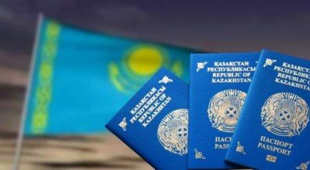 Что будет с казахстанцами, лишенными гражданства