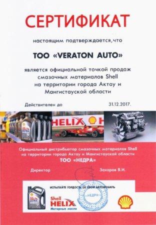 Ваша машина - наша забота!
