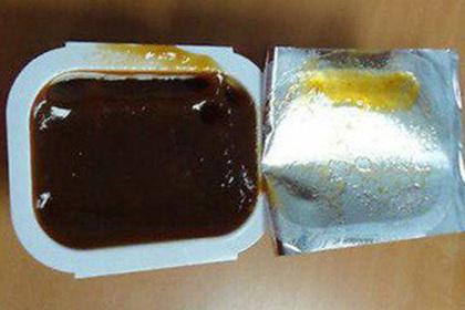 На eBay за фото соуса из «Макдоналдса» предложили четыре миллиона рублей