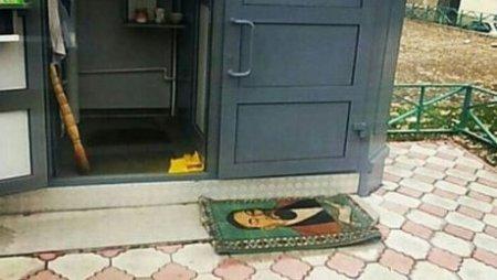 Коврик у туалета с изображением Абая вызвал негодование у казахстанцев