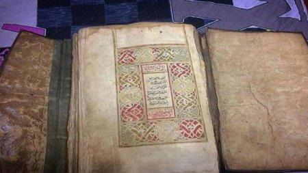 Москвичка отказалась продавать Коран за 45 миллионов: На деньгах счастье не построишь