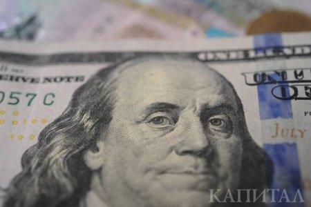 Доллар подешевел до 314 тенге