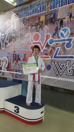 Юные спортсмены из Актау заняли призовые места на всероссийских соревнованиях по карате-до