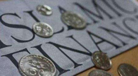 Второй исламский банк появится в Казахстане в ближайшее время - Нацбанк