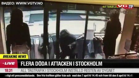 Появилось видео с грузовиком, врезающимся в толпу людей в Стокгольме