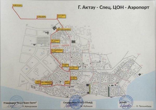 Автобус до аэропорта начал курсировать в Актау