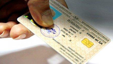 Что нужно знать о замене водительского удостоверения в Казахстане