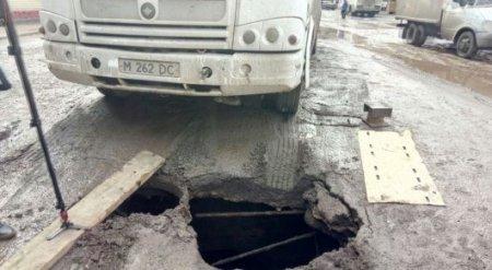 Асфальт провалился под автобусом в Караганде
