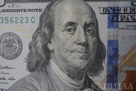 Дональд Трамп назвал доллар «слишком сильным»
