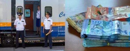 Казахстанский проводник вернул пассажиру 2 млн тенге, забытые в поезде