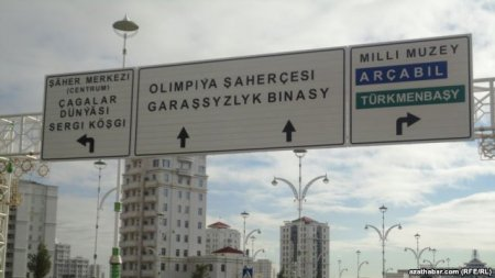 Опыт тюркских стран по переходу на латиницу