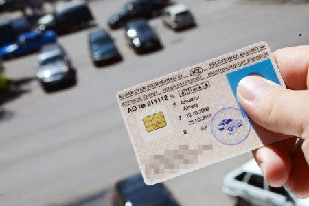 В Казахстане усилили контроль за выдачей водительских прав новичкам
