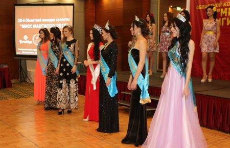 Победительницы конкурсов «Мисс Актау» и «Мисс Мангистау» прошлых лет представят Казахстан на фестивале моды в Италии