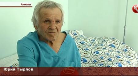 Семнадцать лет рабства: История пациента алматинской больницы