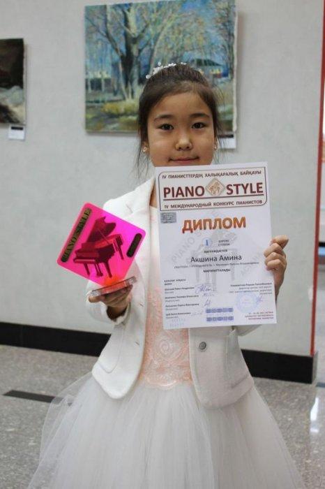 Девятилетняя пианистка из Актау заняла первое место на международном конкурсе «Piano style»