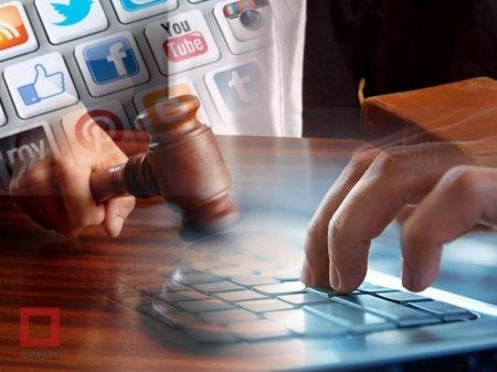 За разжигание межнациональной розни в соцсетях осужден житель Кызылорды